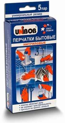 Перчатки одноразовые нитрил