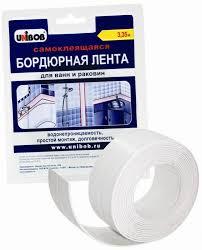 Бордюрная лента для ванн и раковин 38 мм х 3,35 м