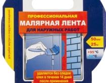 Малярный скотч для наружных работ 25мм х 25м