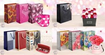 Пакеты на 14 февраля, 23 февраля, 8 марта